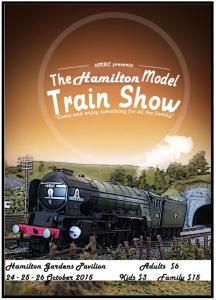 HMR-Ham-2015-Train-Show